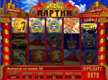 Закриті казино Золотий смуги онлайн казино ігрові автомати, грати без реєстрації