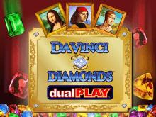 Игровой автомат на деньги Da Vinci Diamonds